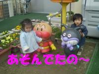 ts+074_convert_20090310001916.jpg