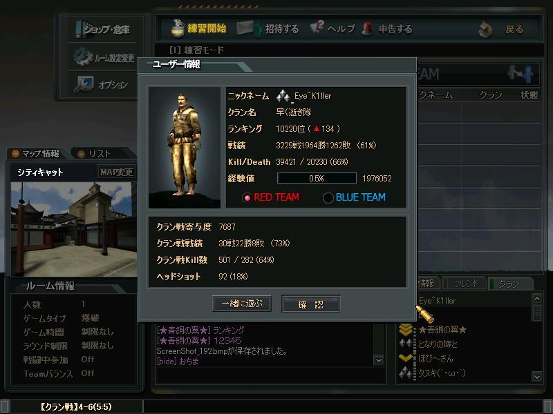 ScreenShot_193.jpg