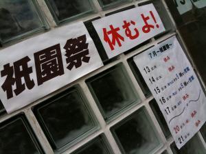 繧ア繝シ繧ソ繧、+006_convert_20090714230315