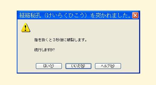 hikou