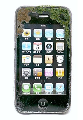 100_iphone_left.jpg