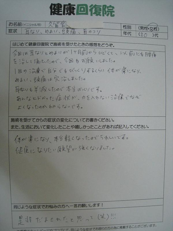 IMG_0308.jpg