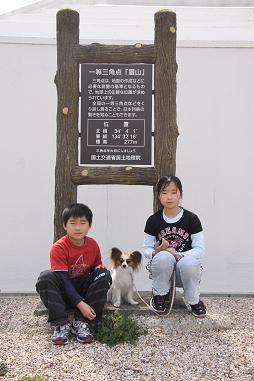 20100417-びざん2