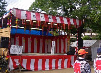 白幡天神社お祭り