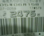 20050615175520.jpg