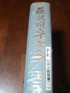 fujisawashuhei1112121.jpg