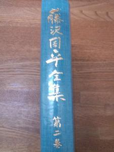 fujisawashuhei1201301.jpg