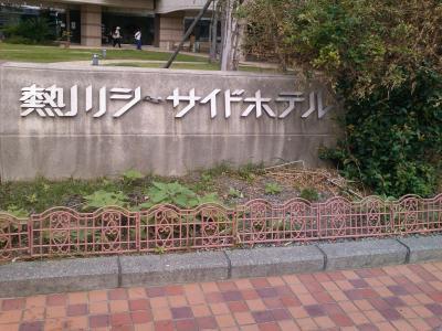 kenshukairyokou1110012.jpg