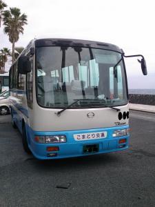 kenshukairyokou1110013.jpg