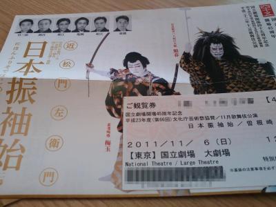 kokuritsugekijou1111062.jpg
