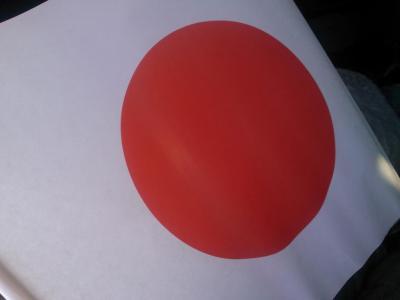 koukyoshanga1201022.jpg