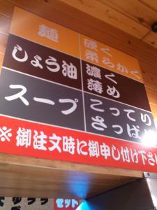 tarouken1110304.jpg