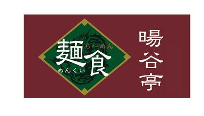 youkoku_logo.jpg