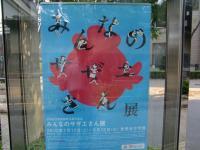 2010-7-23kino2.jpg