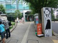 2010-7-23kino3.jpg