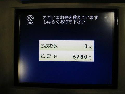 MGP5362.jpg