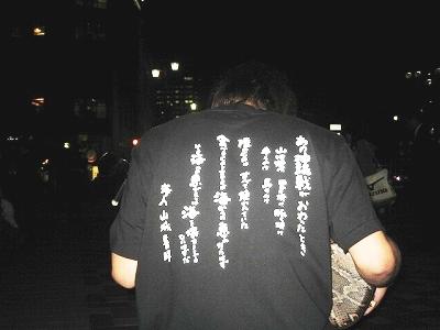 061018machi070.jpg