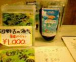 200507181349000.jpg