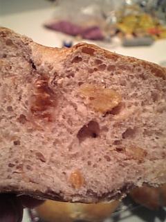 胡桃パン断面