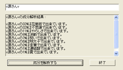 20060408202646.png