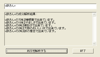 20060408203421.png