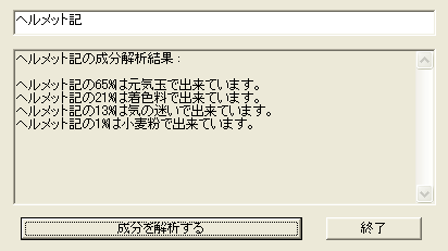 20060408203736.png