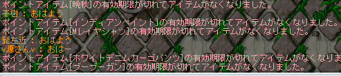 20060815230115.png