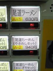 20090315210453