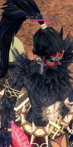 mabinogi_2009_06_24_003.jpg