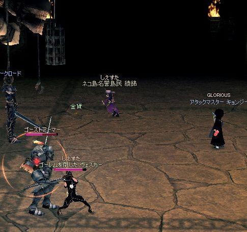 mabinogi_2009_07_04_005.jpg