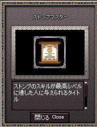 mabinogi_2009_07_09_004.jpg