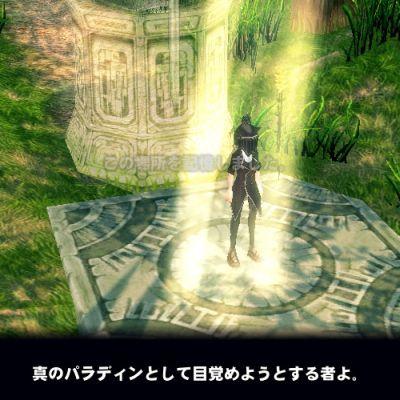 mabinogi_2009_07_27_006.jpg