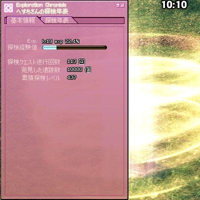 mabinogi_2009_07_29_002.jpg