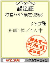 20070221010039.jpg