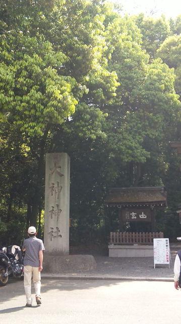100504-miwawan1