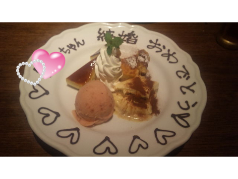 plate for rie-100420