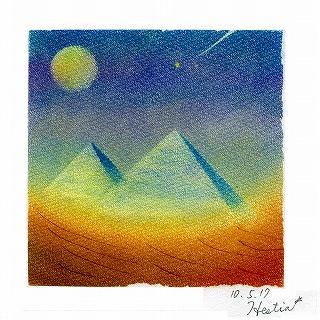 80.ピラミッド2