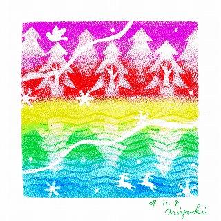 70.虹色の森