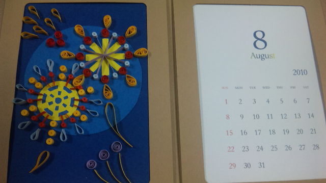 calender-august-1