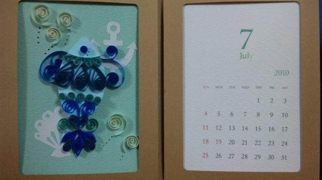 calender-july