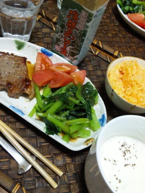 dinner-100613-1