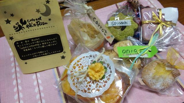 minibus-sweets