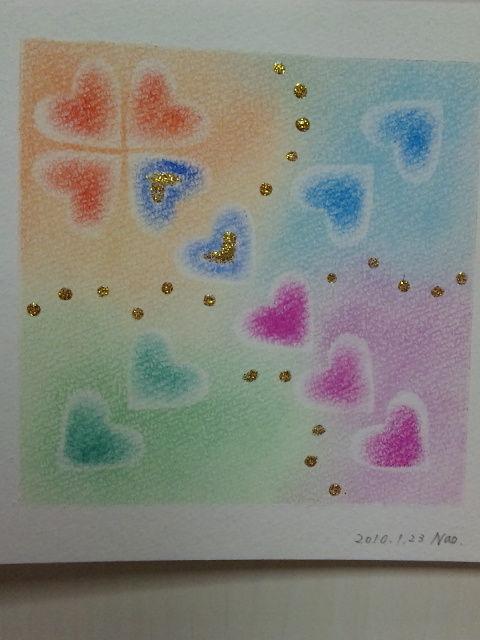pas-sol-110123-9