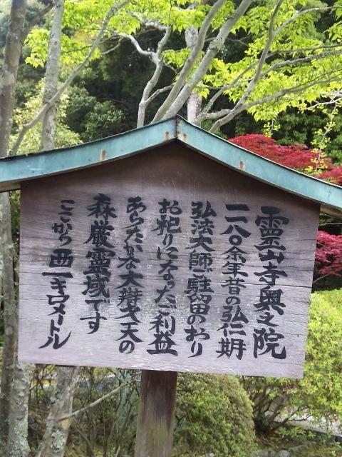 110503\ryo-110503-4
