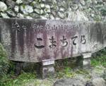 20060412220400.jpg