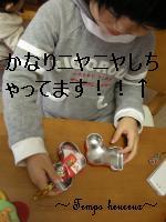 DSCN2683_convert_20091230034906.jpg