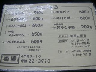 DSCN4321.jpg