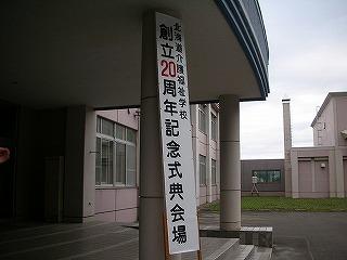 DSCN4604.jpg