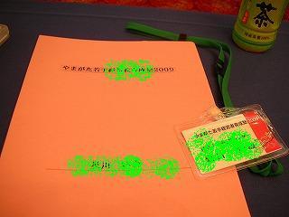 DSCN6515a.jpg