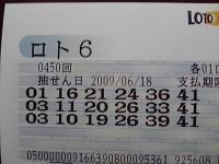 09-06-16_001[1]